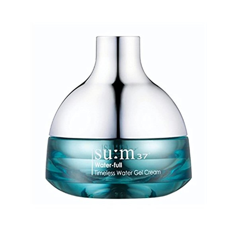 薬剤師バーガー聴覚[su:m37/スム37°] SUM37 Water-full Timeless Water Gel Cream 50ml/WF07 sum37 ウォータフル タイムレス ウォータージェルクリーム 50ml +[Sample...