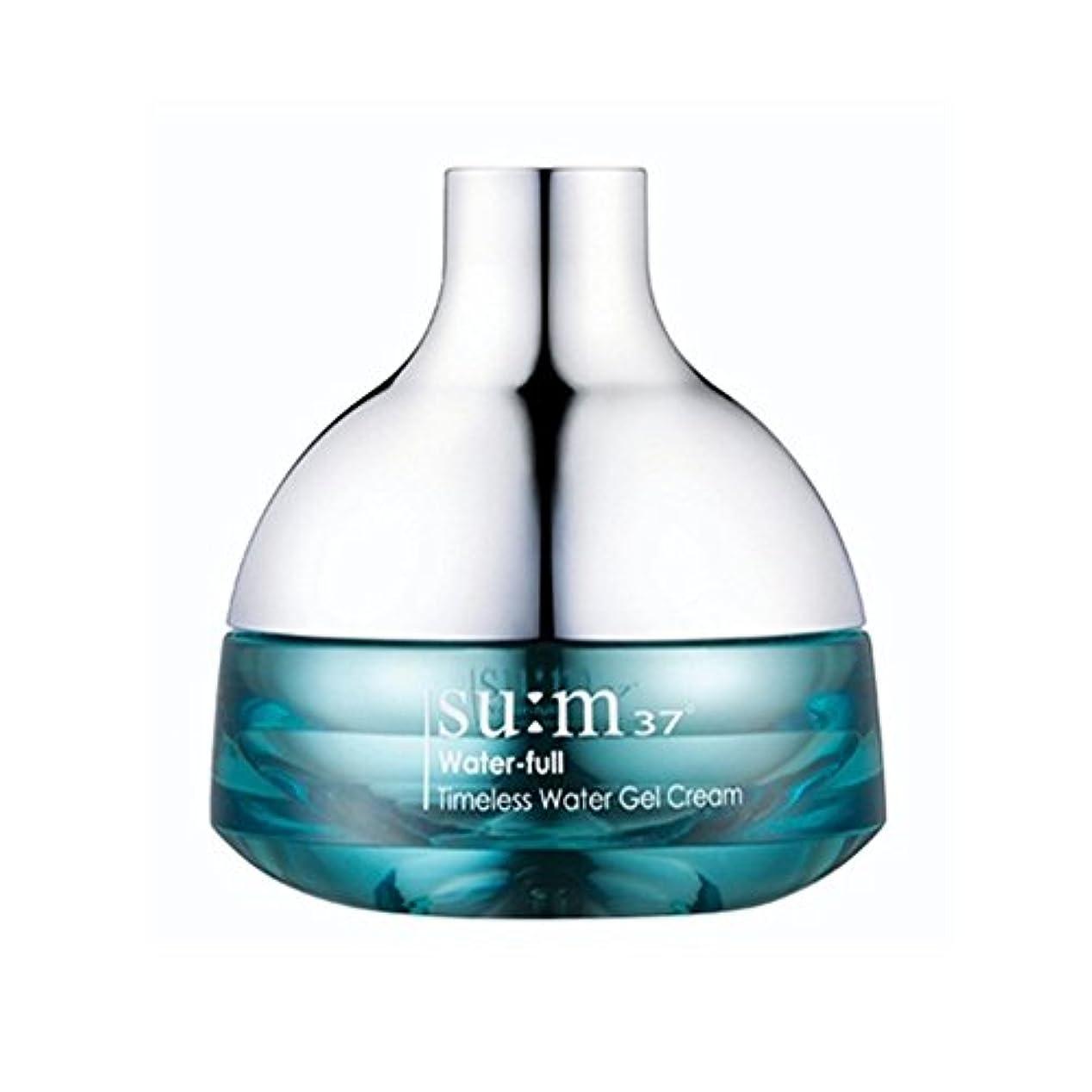 前進防止特に[su:m37/スム37°] SUM37 Water-full Timeless Water Gel Cream 50ml/WF07 sum37 ウォータフル タイムレス ウォータージェルクリーム 50ml +[Sample...