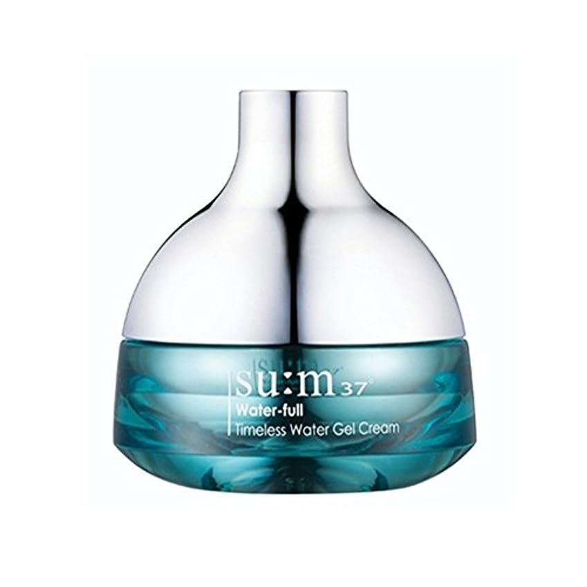 挽くストレージ環境に優しい[su:m37/スム37°] SUM37 Water-full Timeless Water Gel Cream 50ml/WF07 sum37 ウォータフル タイムレス ウォータージェルクリーム 50ml +[Sample Gift](海外直送品)