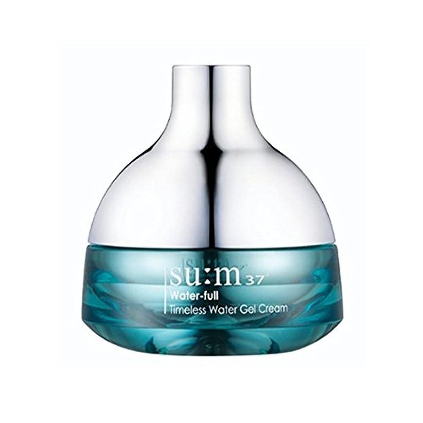 傾向がありますミスサルベージ[su:m37/スム37°] SUM37 Water-full Timeless Water Gel Cream 50ml/WF07 sum37 ウォータフル タイムレス ウォータージェルクリーム 50ml +[Sample...