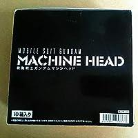 ガンダム マシンヘッド MACHINE HEAD 第1弾 1box