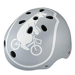 BRIDGESTONE(ブリヂストン) bikke ジュニアヘルメット CHBH5157 LB B371582LB ジュニア (頭囲 51cm~57cm)