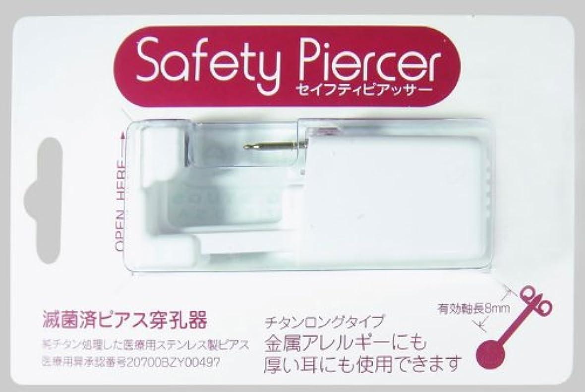 距離電卓言い聞かせるセイフティピアッサー ゴールド(純チタン処理) 4mm エメラルド色 5R105TL