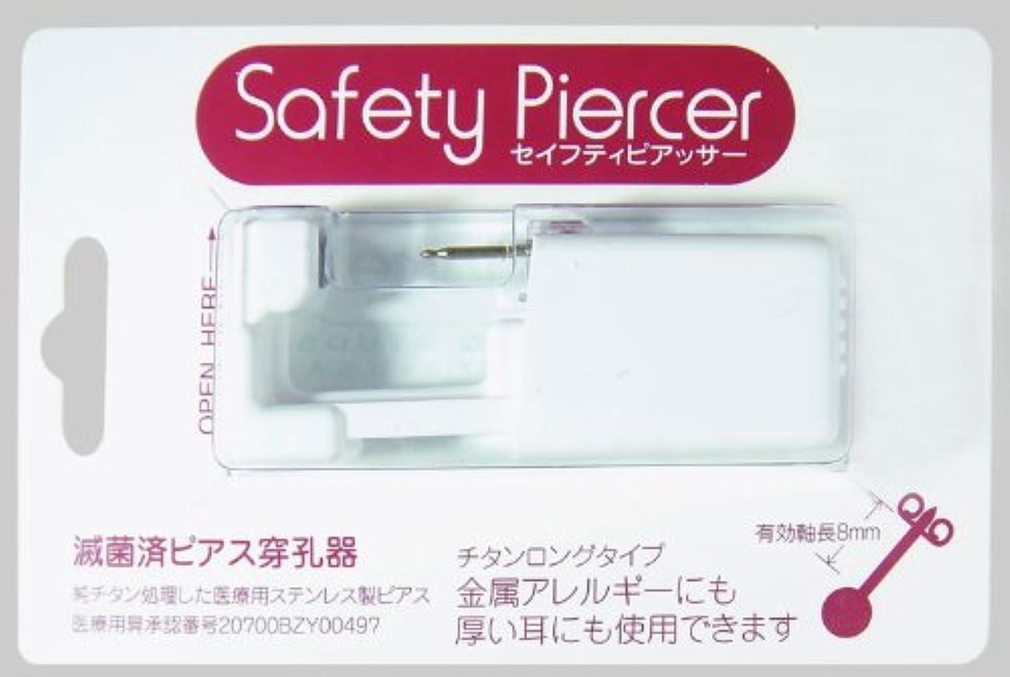 セイフティピアッサー シャンパンカラー (純チタン処理) 3mm アレキサンドライト色 5M106ZL