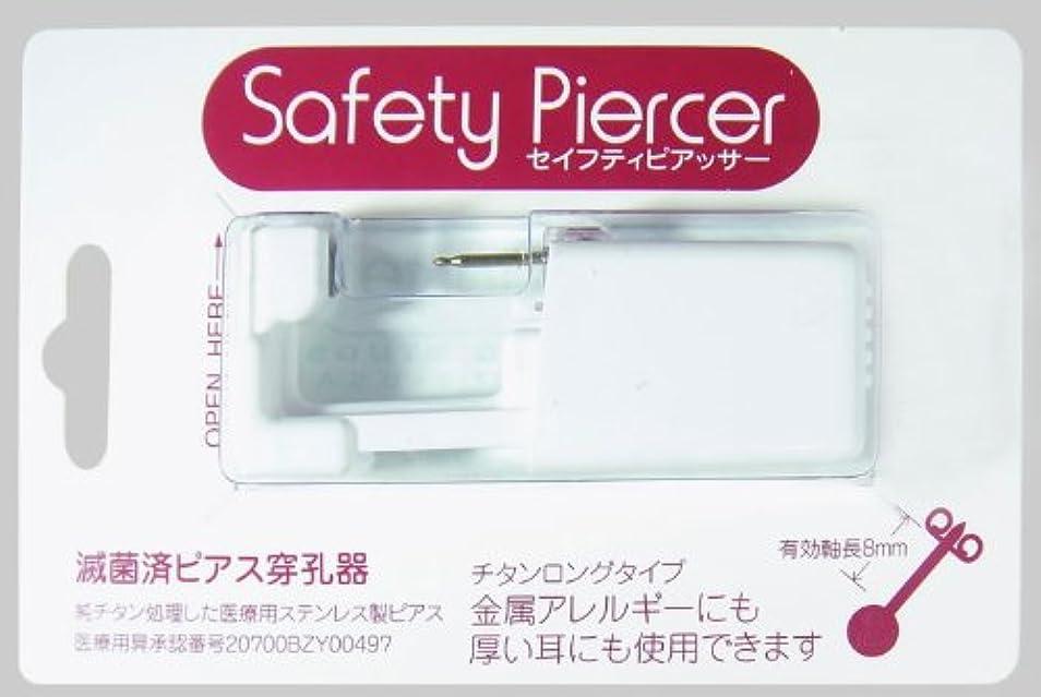 作詞家細胞平和セイフティピアッサー シャンパンカラー(純チタン処理) 3mm ローズ色 5M110ZL