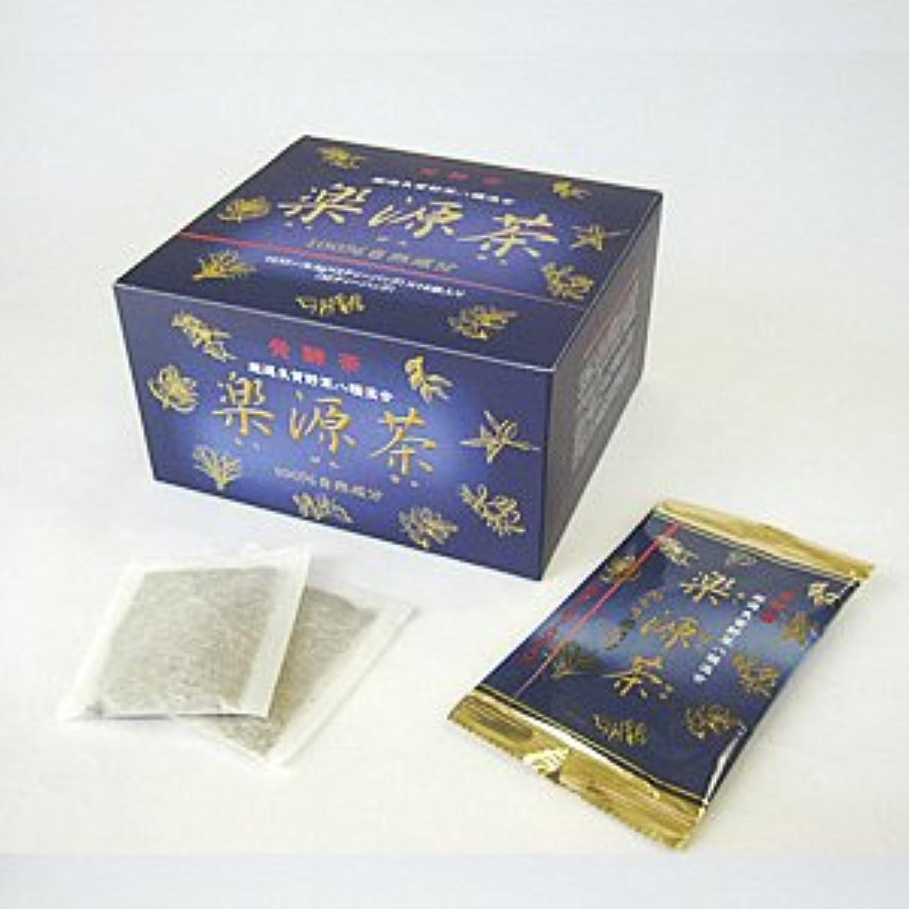 正義変形するうめきテンペ菌発酵 大都 楽源茶 ティーバッグタイプ 32包