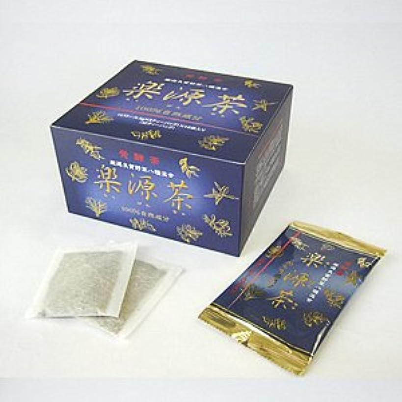 キラウエア山反動ディレイテンペ菌発酵 大都 楽源茶 ティーバッグタイプ 32包