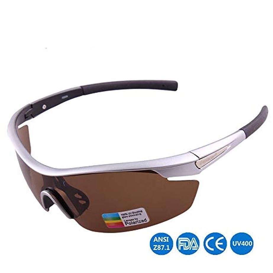 バラ色委任するにんじんスポーツサイクリングサングラス、 偏光メガネスポーツアウトドアフィッシングサイクリングスポーツメガネポータブルユニセックス