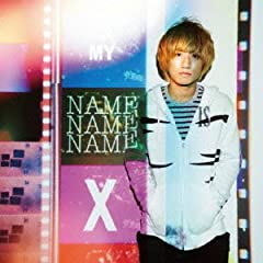 PAGE「MY NAME IS xxxx」のジャケット画像