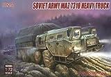 モデルコレクト 1/72 ソ連軍 MAZ-7310 重トラック プラモデル MODUA72064
