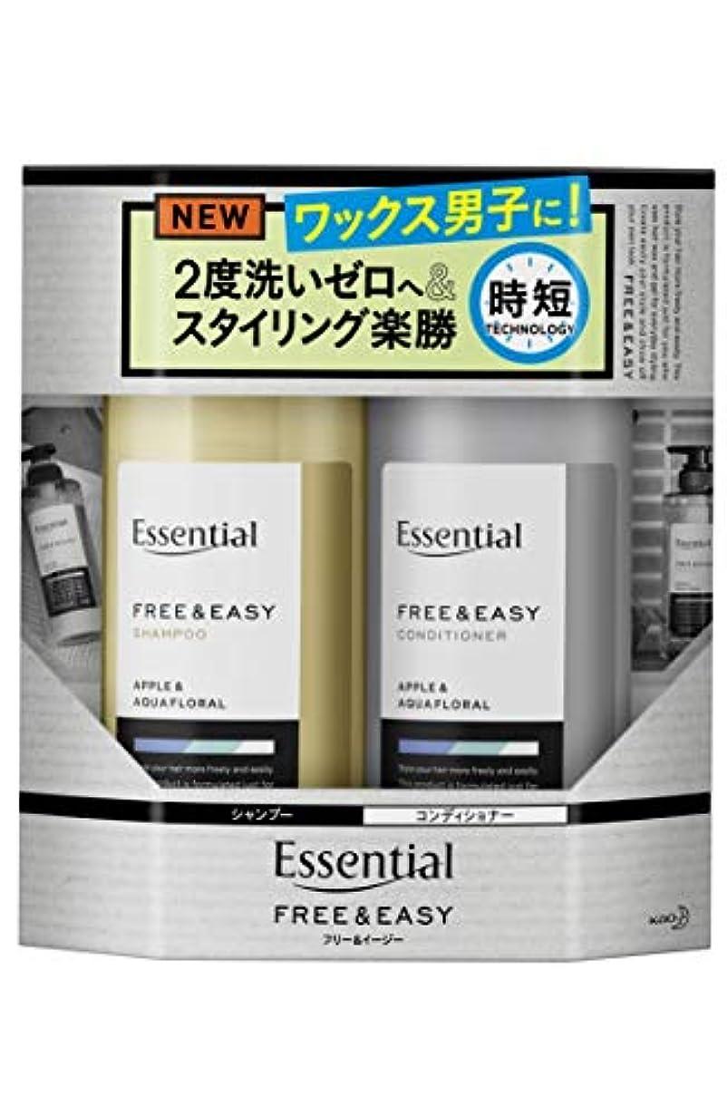 エッセンシャル フリー&イージー ポンプペア (シャンプー 400ml + コンディショナー 400ml)