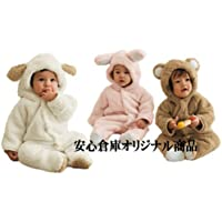 【ノーブランド品】動物 子供用 着ぐるみパジャマ 柔らか素材使用 全3種 (90㎝, ブラウン)