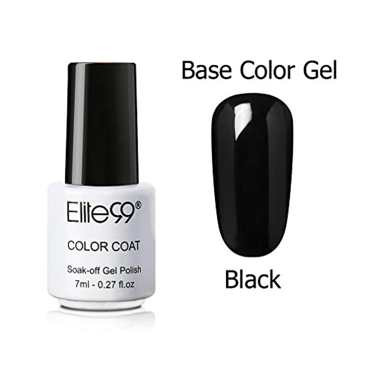 主流哺乳類活性化ジェルネイル カラージェル ベースカラーコート ブラック 1色入り 7ml 【全4色選択可】