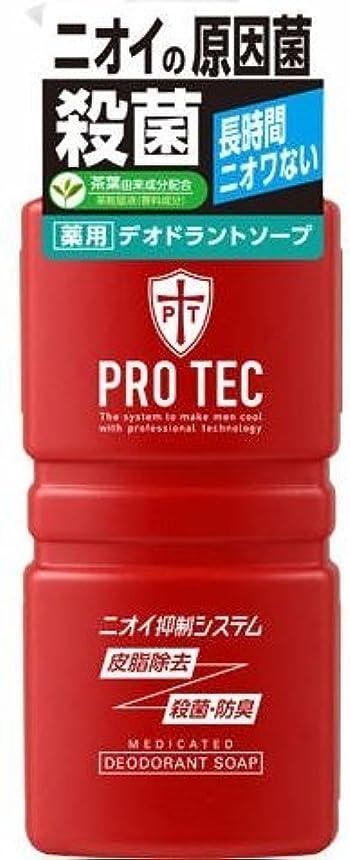 幅一方、相手PRO TEC デオドラントソープ ポンプ × 15個セット