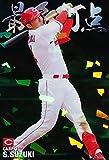 プロ野球チップス2021 第2弾 RL-11 鈴木誠也 (広島/スペシャルボックス限定:最多打点カード)