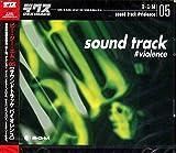 B・G・M 05 sound track #violence