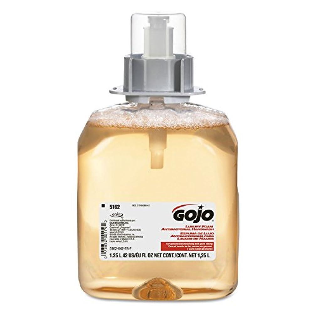 マングルたまに麻痺させるFMX-12 Foam Hand Wash, Orange Blossom, FMX-12 Dispenser, 1250ml Pump, 3/Carton (並行輸入品)