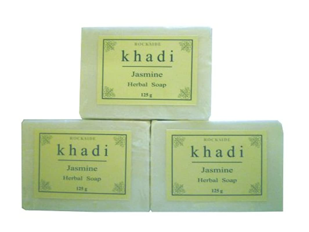 スナップフィードオン合成手作り  カーディ ジャスミン ソープ Khadi Jasmine Soap 3個セット