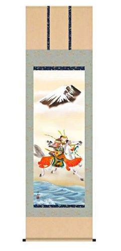 """[해외]■ 단오절 (어린이 날) 척 세 족자 """"무사""""/■ Festival Day Festival (Children`s Day) 三 3 Hanging Scroll """"Musha"""""""