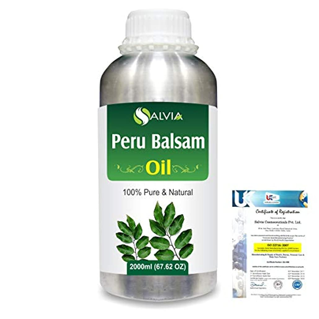 に話す西定期的にPeru Balsam (Myroxylon Pereirae) 100% Natural Pure Essential Oil 2000ml/67 fl.oz.
