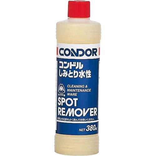 山崎産業 コンドル『しみとり 水性(カーペット用洗剤)(C105-00SX-MB)』