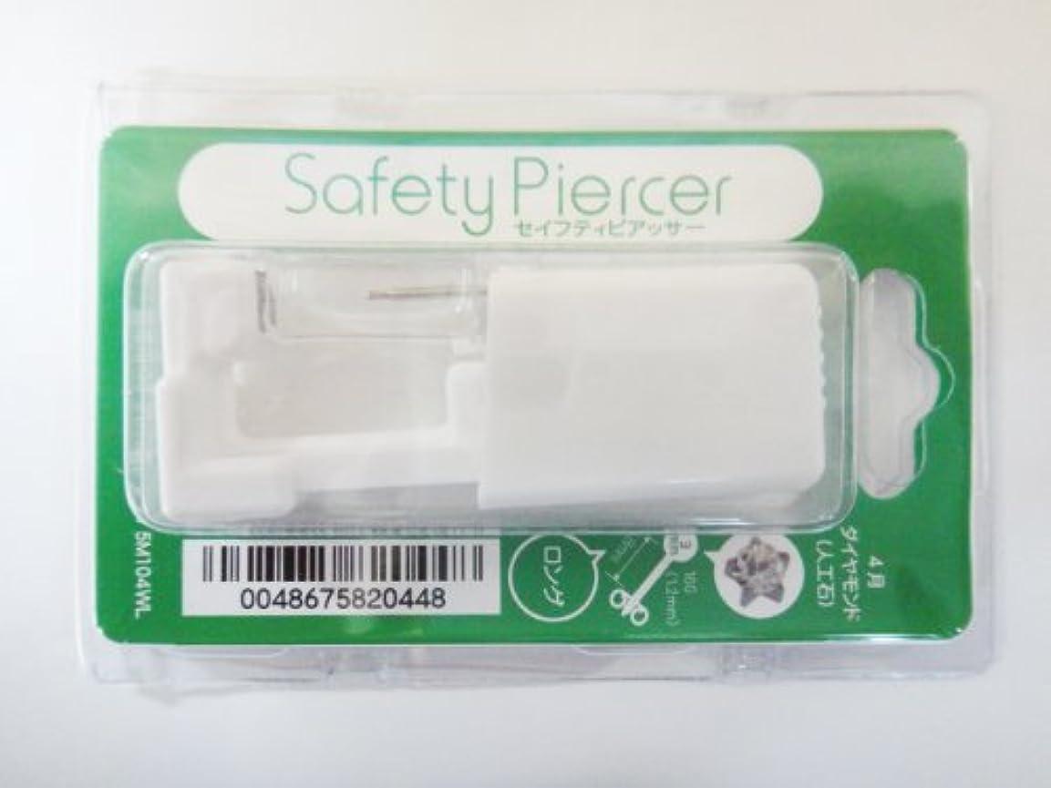 安全熱狂的な軽セイフティピアッサー シルバー (医療用ステンレス) 3mm ダイヤモンド色 5M104WL(正規品)