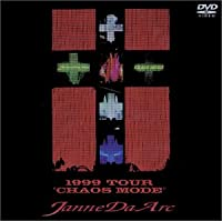 "1999 TOUR""CHAOS MODE"" [DVD]"
