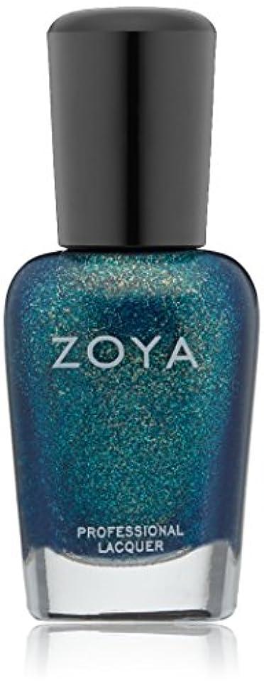 あまりにも保存する太平洋諸島ZOYA ゾーヤ ネイルカラー ZP508 CHARLAチャルラ 15ml トロピカルブルー グリッター/メタリック 爪にやさしいネイルラッカーマニキュア