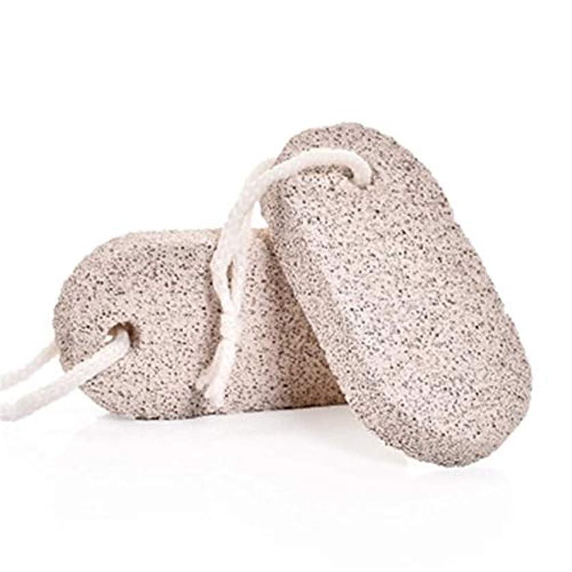 Maltose 足 軽石 足軽石の足爪ブラシ 角質除去 血行促進 お風呂グッズ セルライト除去 足 2個