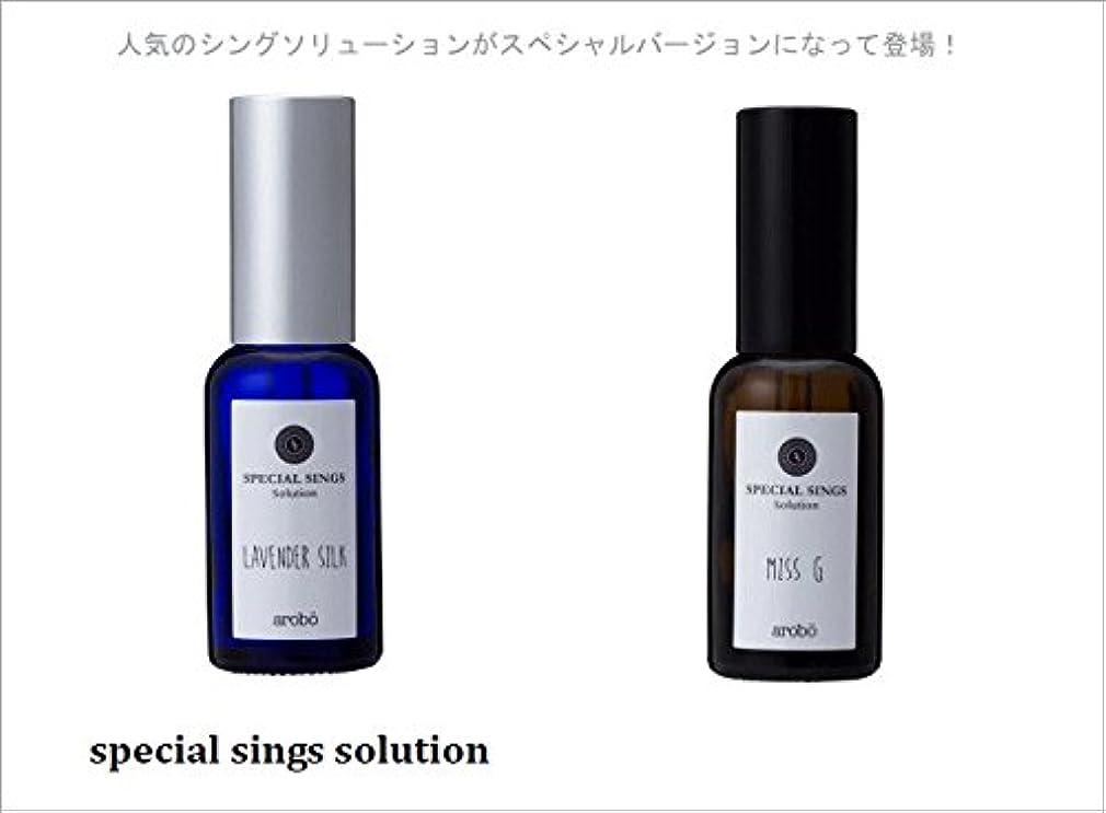 職人トライアスリートバックarobo(アロボ) 専用ソリューション CLV- 831 Lavender Silk
