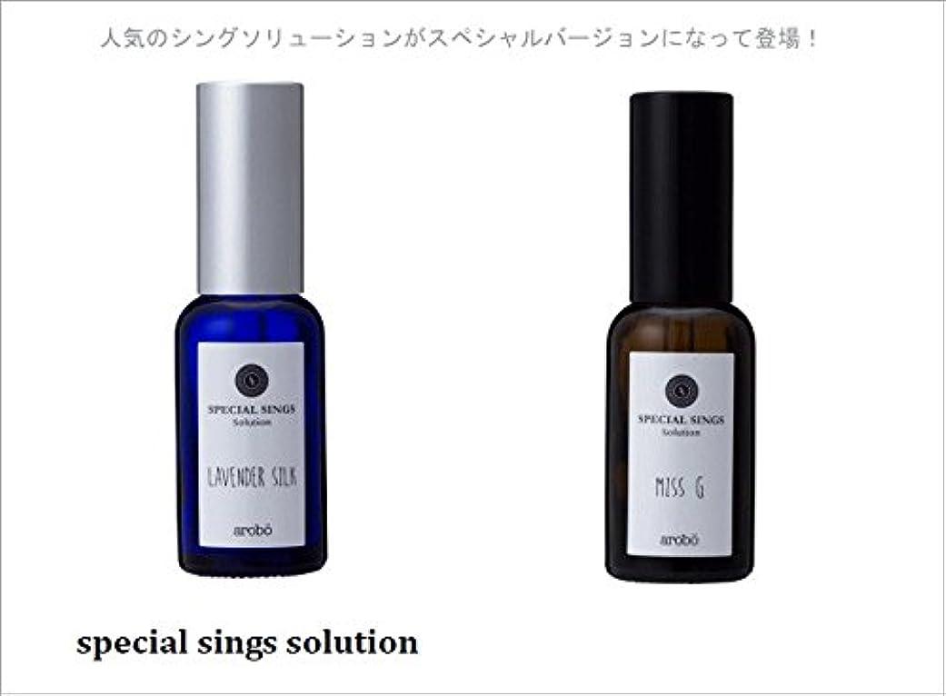 め言葉作り上げる女性arobo(アロボ) 専用ソリューション CLV- 831 Lavender Silk