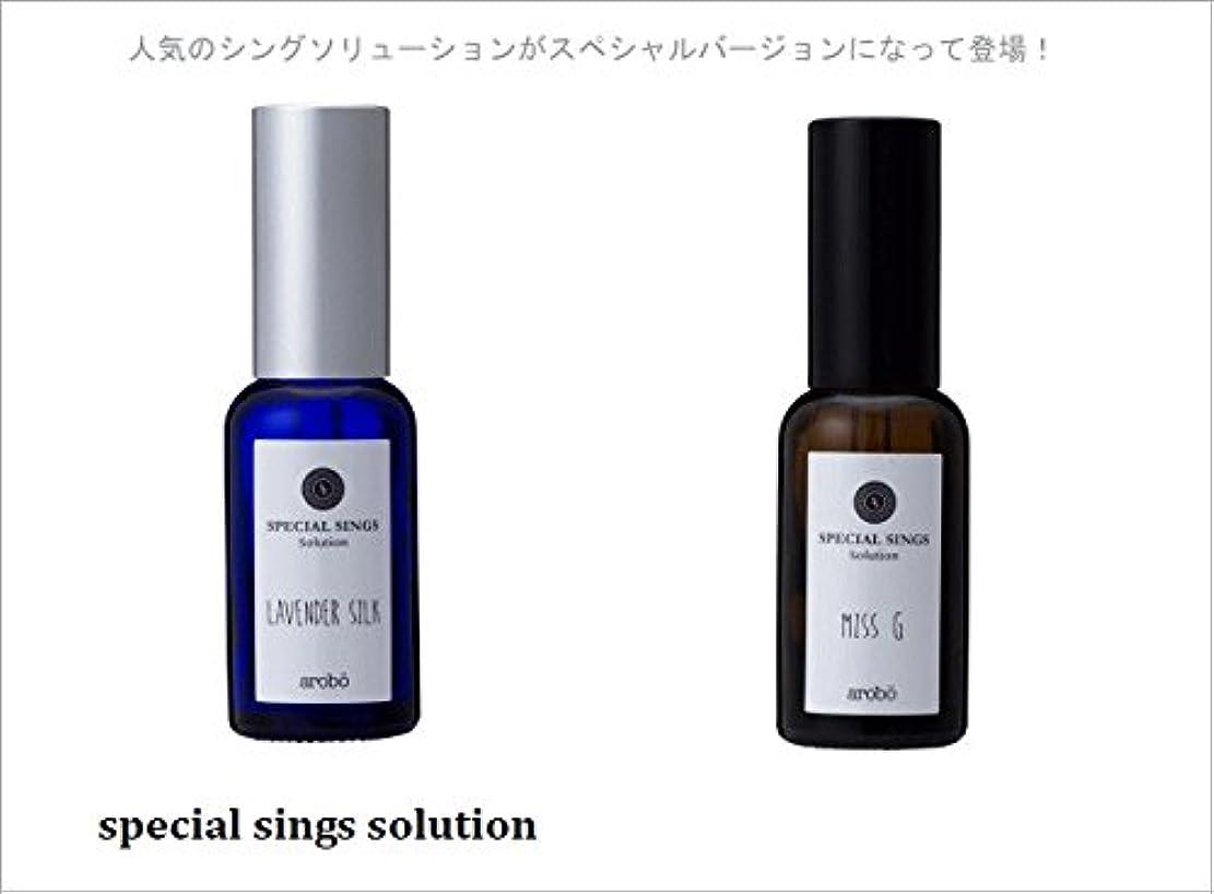 太字消費デッドロックarobo(アロボ) 専用ソリューション CLV- 831 Lavender Silk