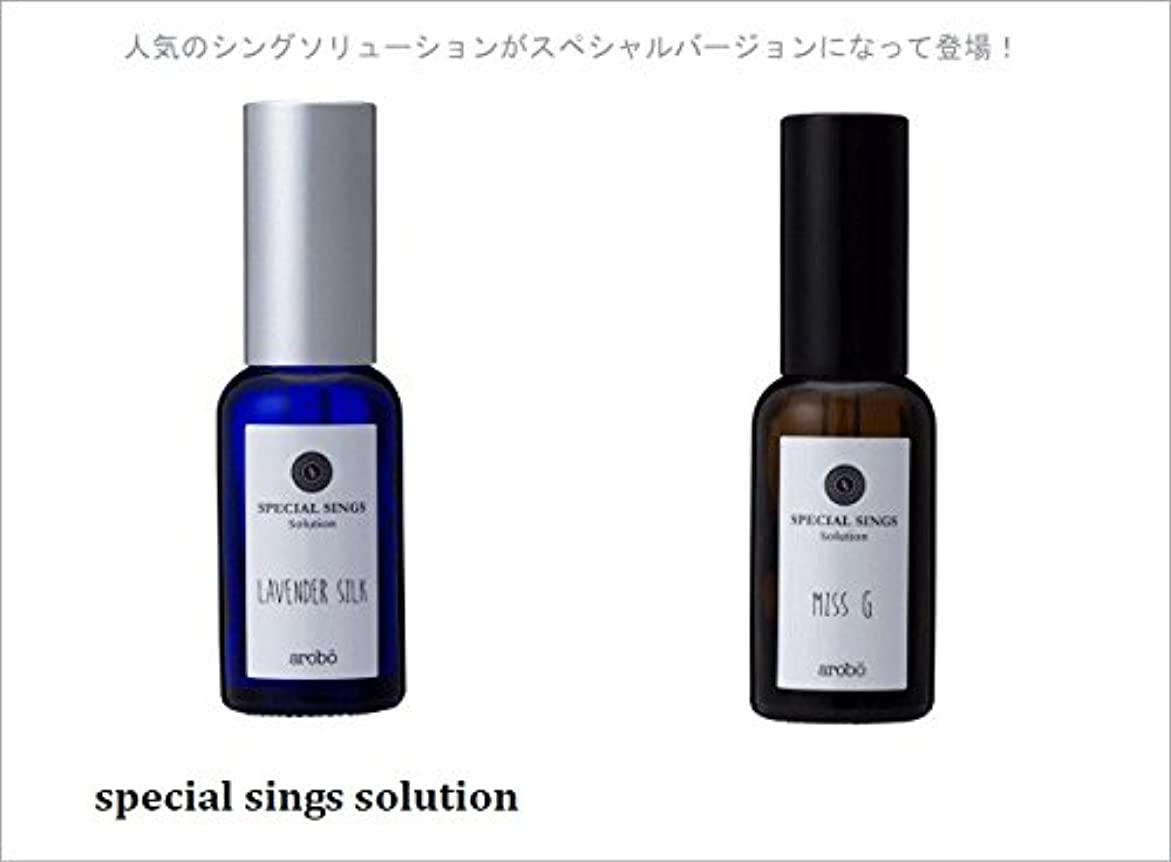 ハーネスるパシフィックarobo(アロボ) 専用ソリューション CLV- 831 Lavender Silk
