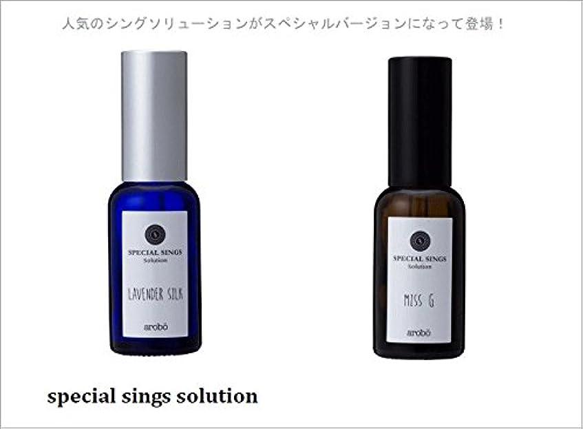 見ました方向ブラウンarobo(アロボ) 専用ソリューション CLV- 831 Lavender Silk