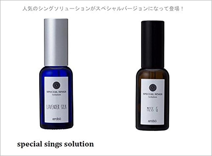 しなやかな判定面白いarobo(アロボ) 専用ソリューション CLV- 831 Lavender Silk