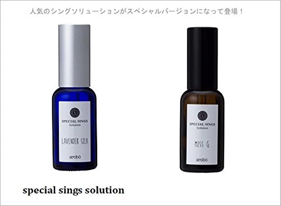 咳ディスク貝殻arobo(アロボ) 専用ソリューション CLV- 831 Lavender Silk