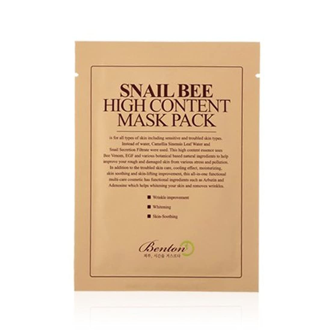 克服する招待買い手(6 Pack) BENTON Snail Bee High Content Mask Pack (並行輸入品)