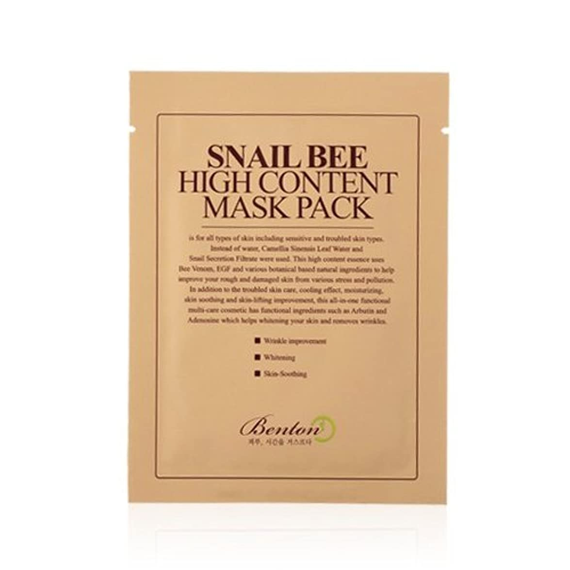 中絶容器翻訳(3 Pack) BENTON Snail Bee High Content Mask Pack (並行輸入品)