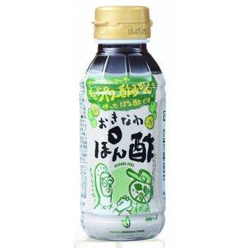 沖縄ぽん酢 200ml×16本 オキハム シークヮーサーの香り高くコクのある味わい サラダ・鍋、焼き魚など色々な料理に