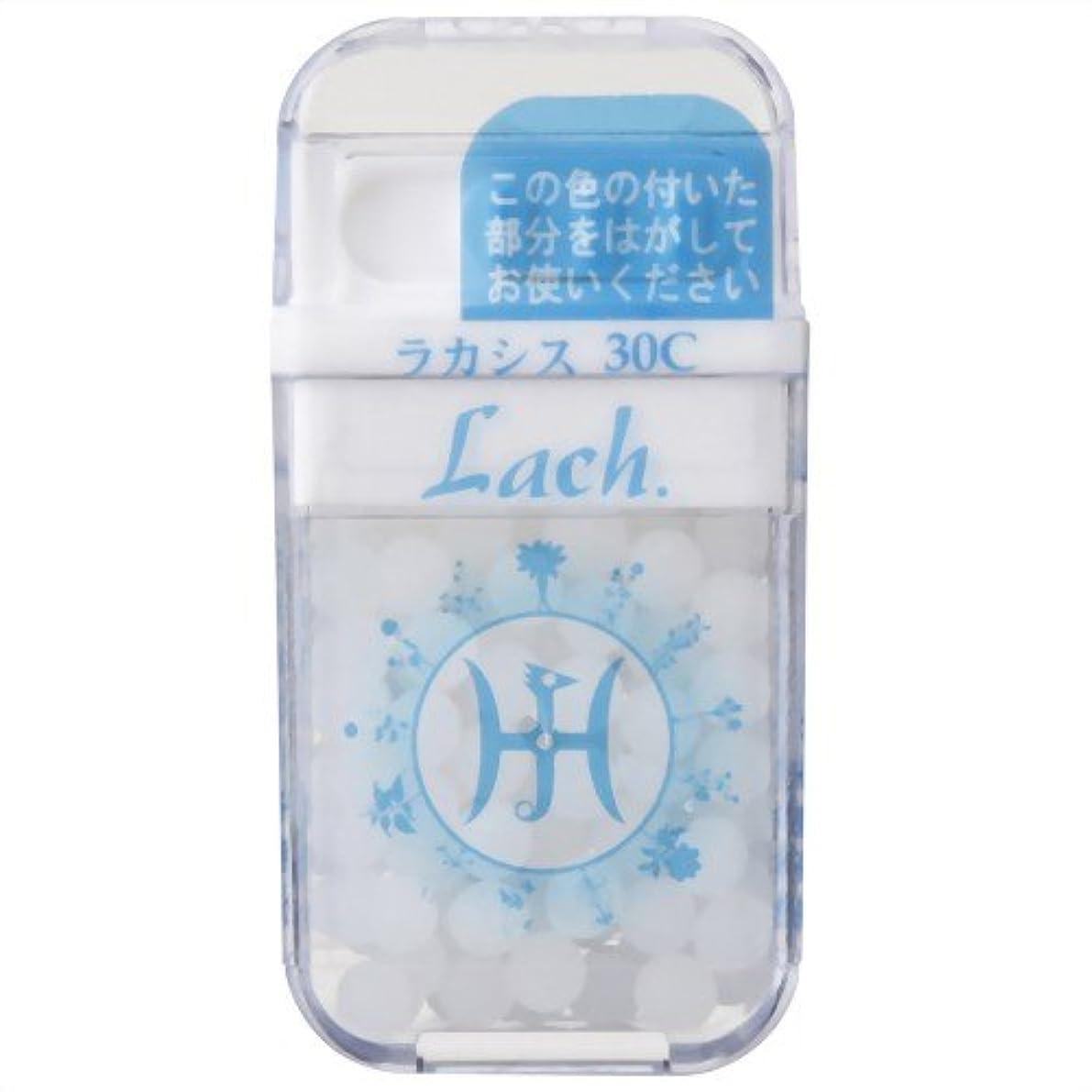 きれいにめる鳩ホメオパシージャパンレメディー Lach.  ラカシス  30C (大ビン)