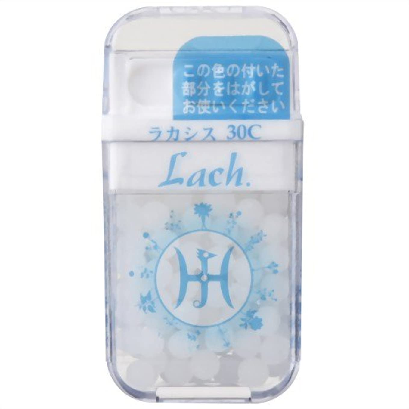 スツール嘆く歴史的ホメオパシージャパンレメディー Lach.  ラカシス  30C (大ビン)