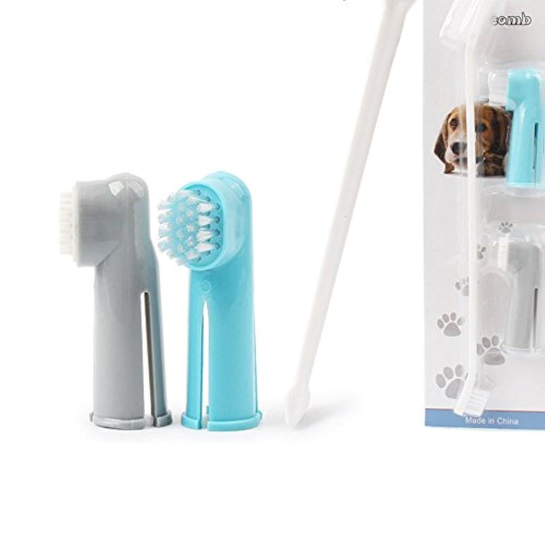 中傷類推ひもBartram 指歯 ブラシ 犬猫用歯ブラシ 歯磨き フィンガータイプ ソフト フィンガータイプ デンタルケア 3ピースセット