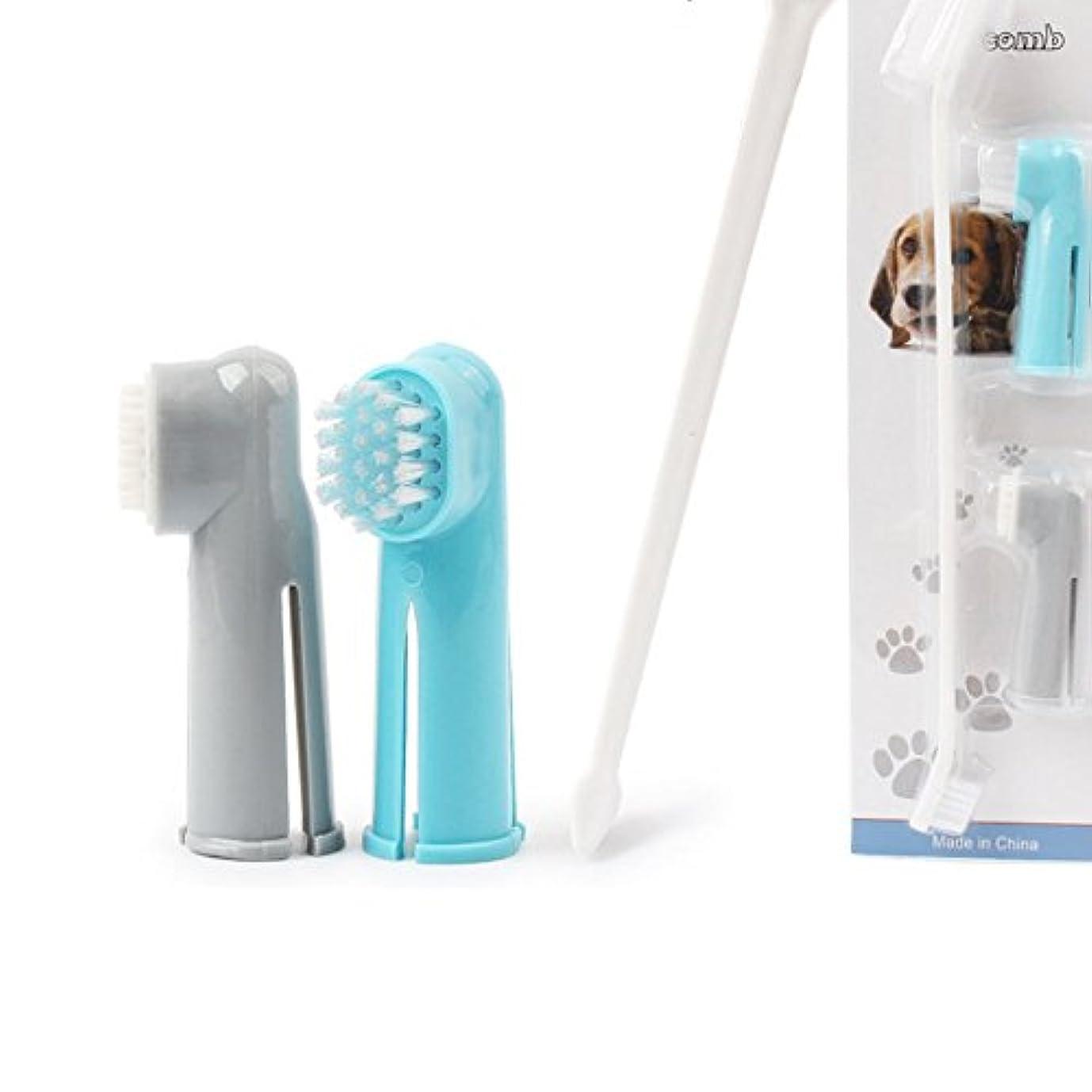 メタルラインゼロ宿題Bartram 指歯 ブラシ 犬猫用歯ブラシ 歯磨き フィンガータイプ ソフト フィンガータイプ デンタルケア 3ピースセット