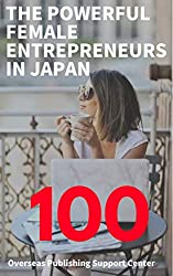 The Powerful Female Entrepreneurs in Japan: Full version (Top100) (English Edition)