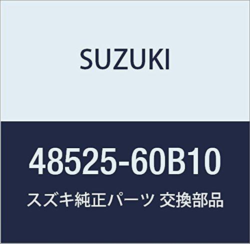 SUZUKI (スズキ) 純正部品 マウント ステアリングピニオンサイド カルタス(エステーム・クレセント) 品番48525-60B10