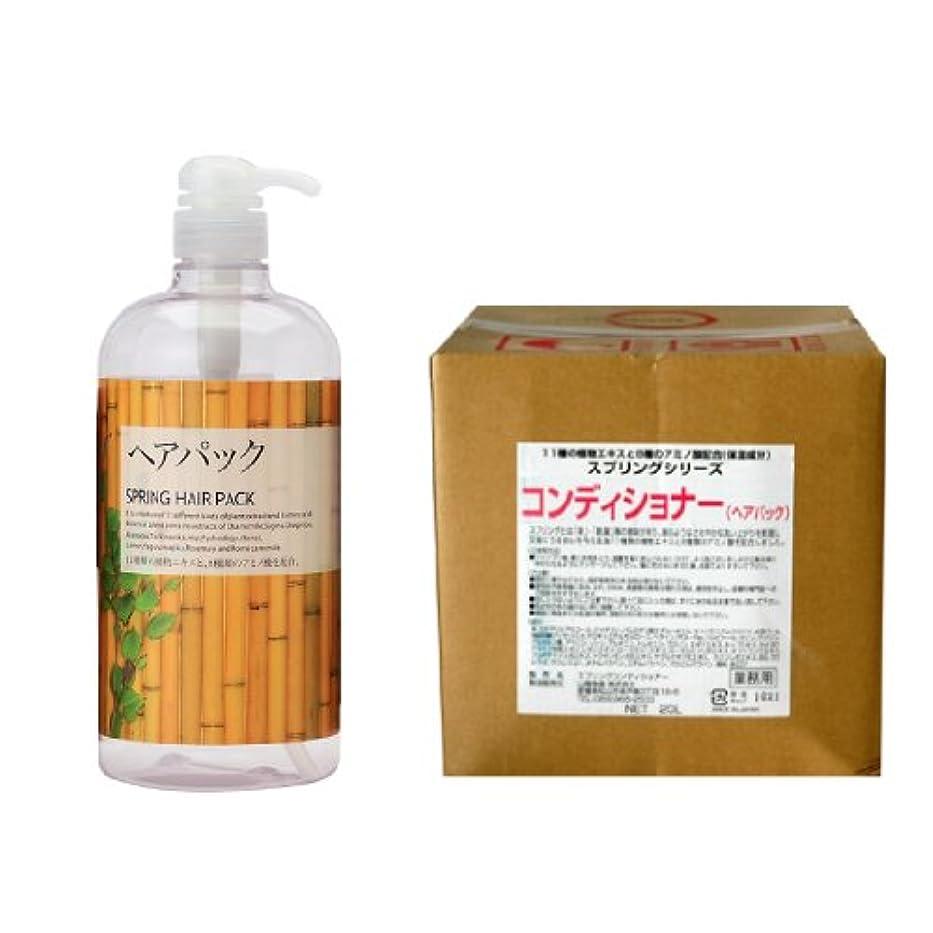 香り意外パノラマスプリング コンディショナー(ヘアパック) 業務用20L