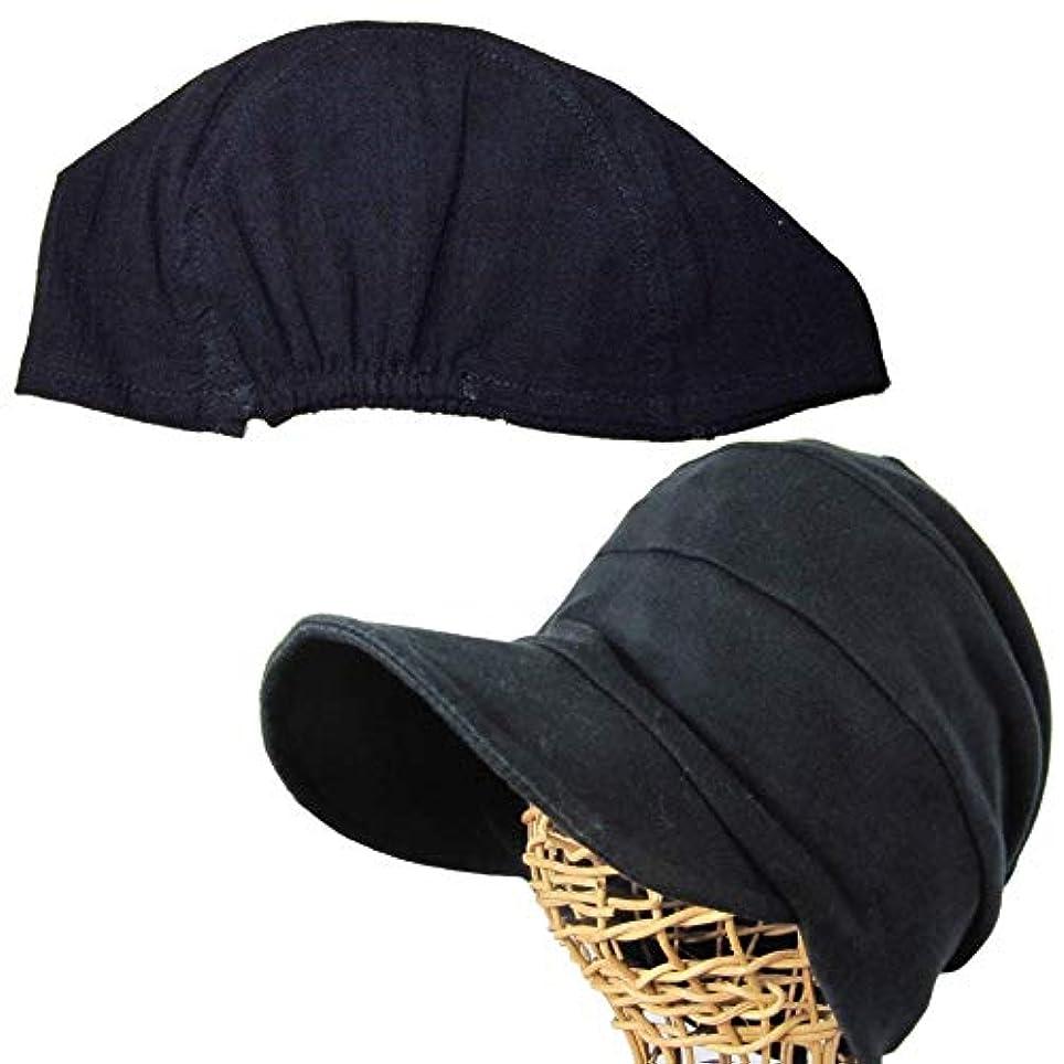 メタリックボイラー減る抗がん剤帽子/ガーゼキャップ×段々キャスケットブラック/医療帽子プレジール