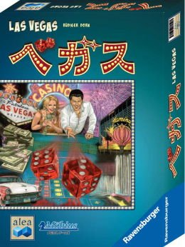 ベガス日本語箱(Las Vegas)/alea・メビウスゲームズ/Ruediger Dorn -