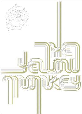THE YELLOW MONKEY CLIP BOX [DVD]