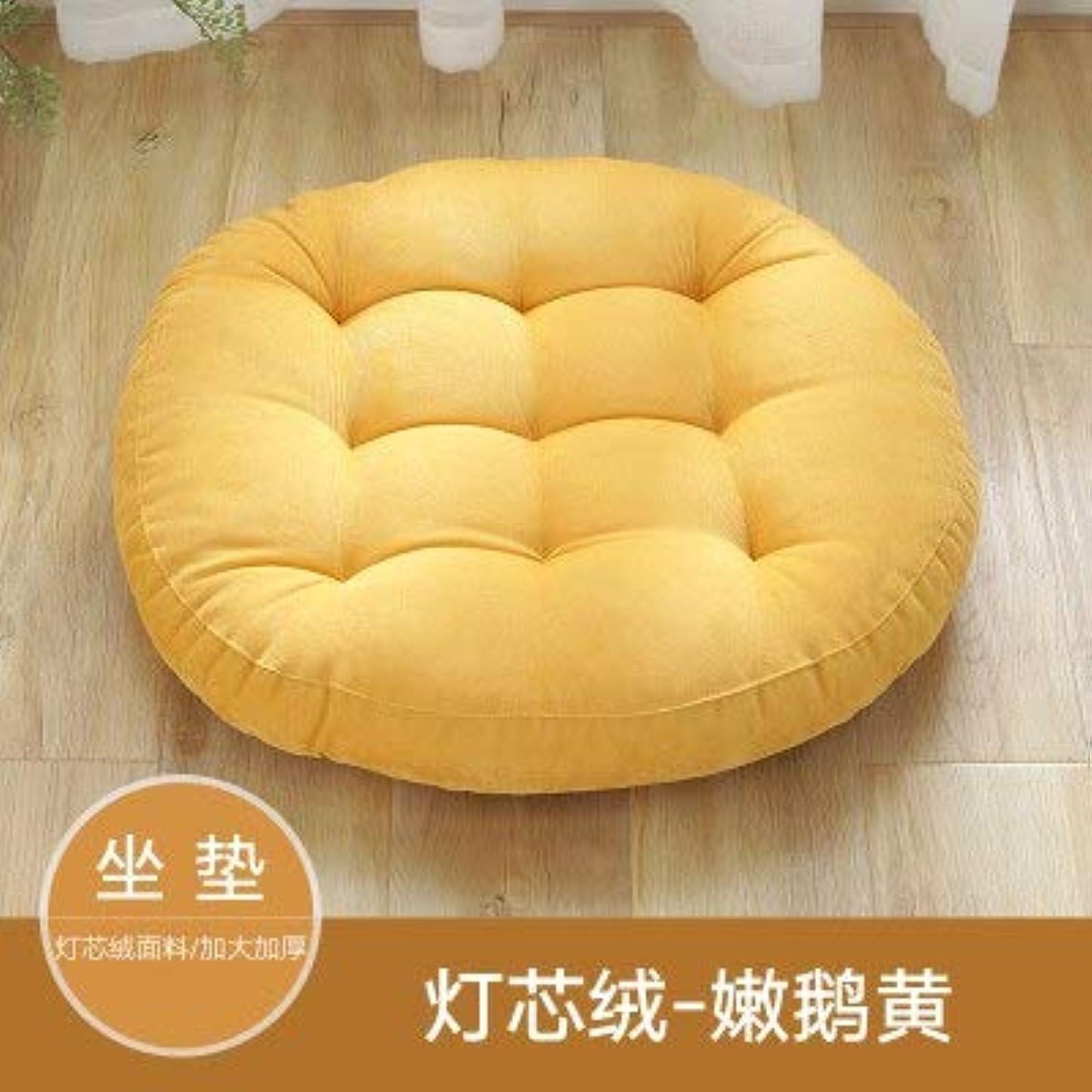 感謝旅行あるLIFE ラウンド厚い椅子のクッションフロアマットレスシートパッドソフトホームオフィスチェアクッションマットソフトスロー枕最高品質の床クッション クッション 椅子